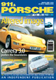 911 & Porsche World - March 2003